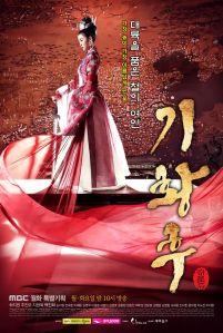 Empress-Ki-Poster1