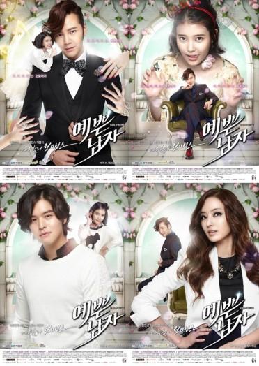 Pretty-Man-Poster3